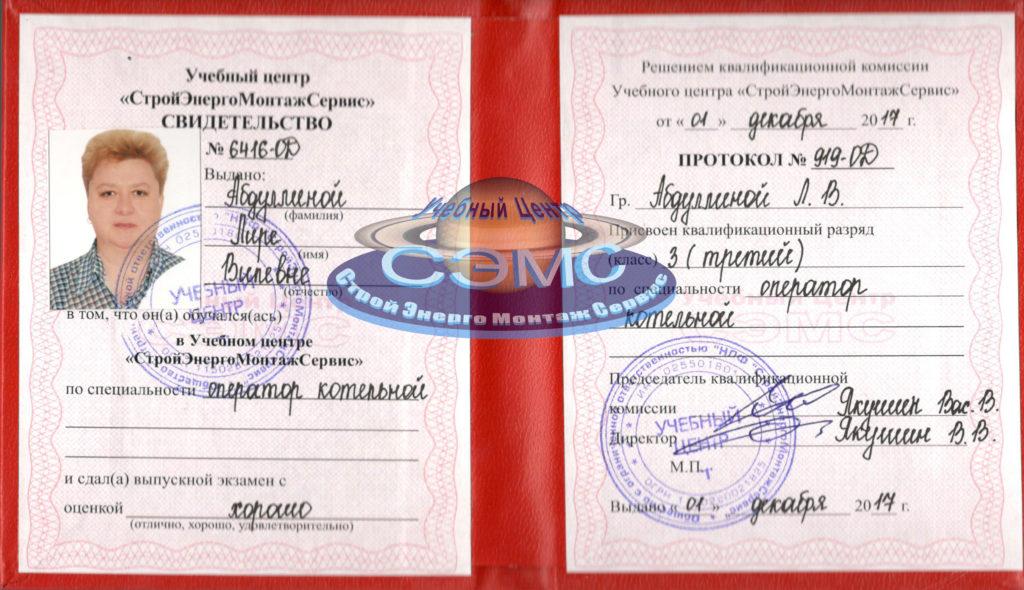 Обучение в Омск